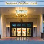Khách sạn Bangkok Centre Thái Lan