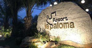 La Paloma Resort Phú Quốc