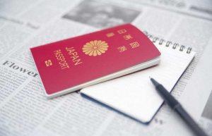 Trượt visa du học Nhật Bản có xin lại được không? Giải pháp đậu visa Nhật dễ dàng
