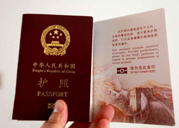 Dịch vụ gia hạn hộ chiếu cho quốc tịch Trung Quốc tại Việt Nam
