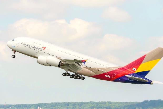 Chuyến bay từ Việt Nam đi Incheon (Seoul) | Cập nhật lịch bay 2021