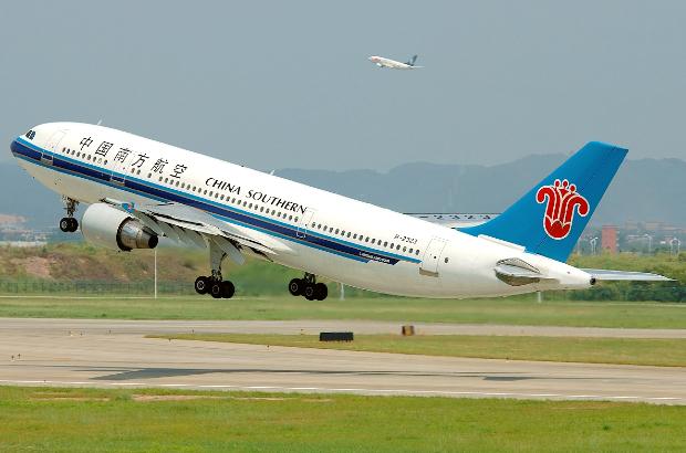 Chuyến bay từ Tp Hồ Chí Minh đi Trung Quốc | Lịch Bay 2021