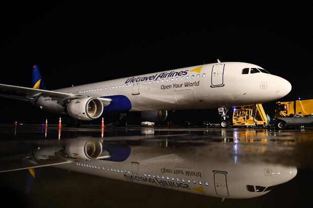 đội bay Vietravel Airlines